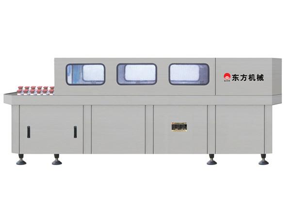 4 QSP-6000B型双列回转式冲瓶机.jpg
